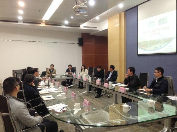 我司总裁参加合肥市集成电路产业发展座谈会